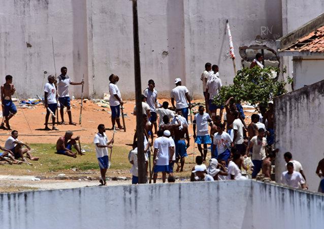 La prisión en Brasil (archivo)