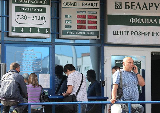 Una caja de cambio en Minsk, capital de Bielorrusia