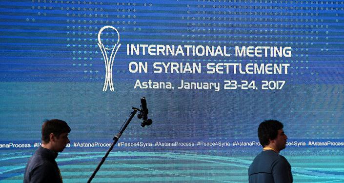 Consultas sirias en Astaná (archivo)