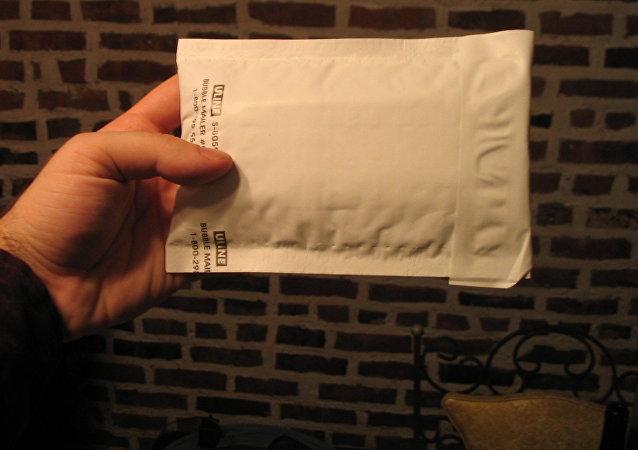 Una carta (imagen referencial)