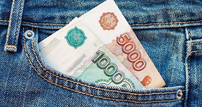 Rublos, moneda de Rusia
