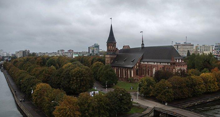 Ciudad rusa de Kaliningrado