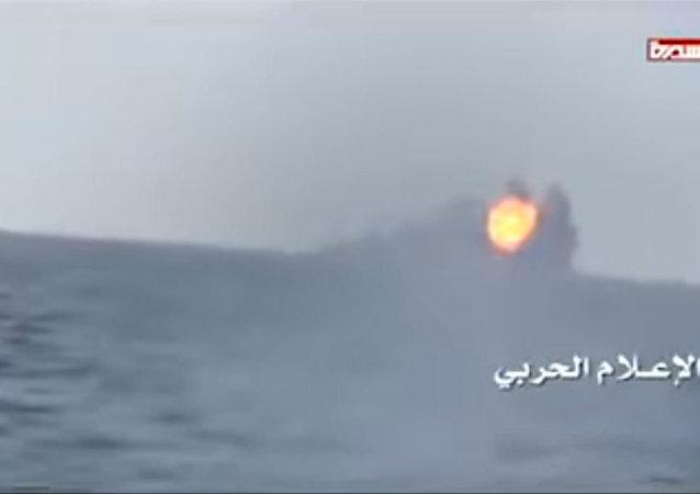 Rebeldes hutíes atacan con misiles una fragata militar saudí