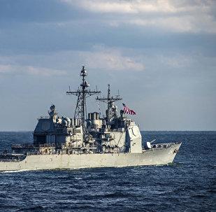 Crucero de misiles teledirigidos de la clase Ticonderoga USS Antietam