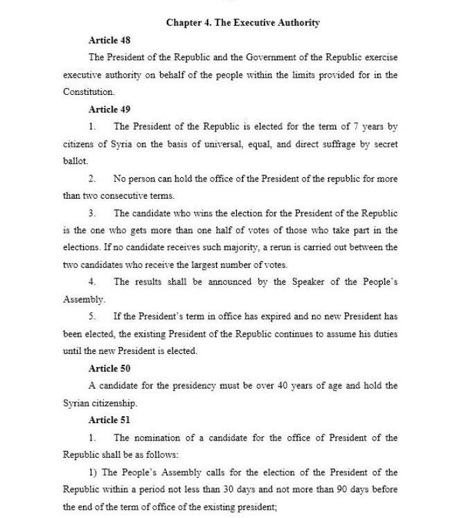 Proyecto de Constitución siria, página 23