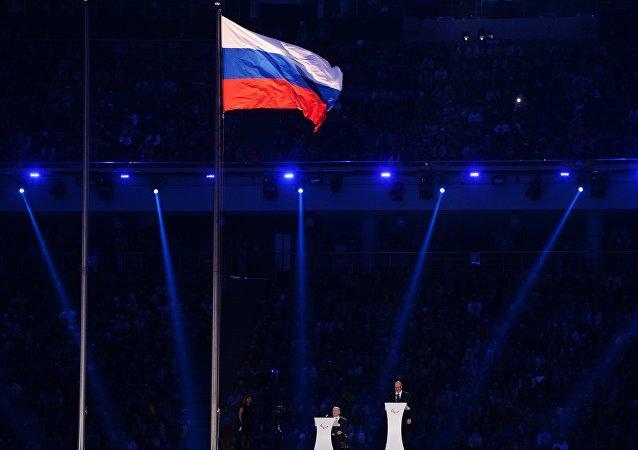 La ceremonia de apertura de los Juegos Paralímpicos en Rusia (archivo)