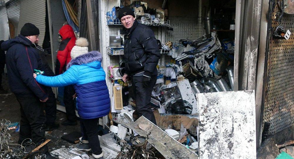 Donetsk tras bombardeos
