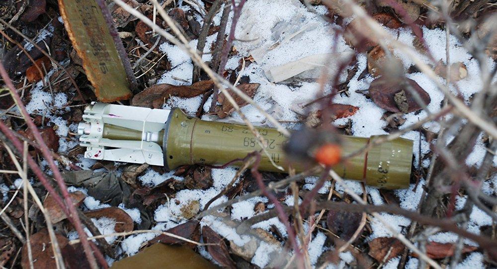 Un proyectil hallado en el territorio del pueblo de Komintérnovo, Donetsk