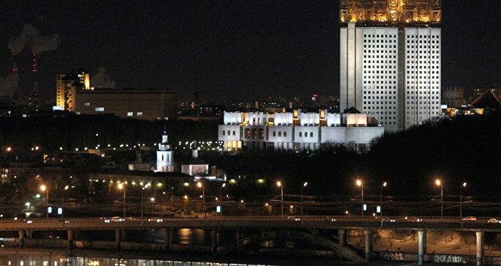 La sede de la Academia de Ciencias de Rusia