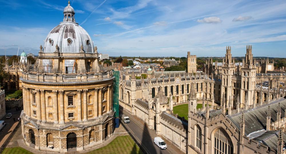 Oxford, en Inglaterra, es uno de los mayores centros universitarios de Reino Unido