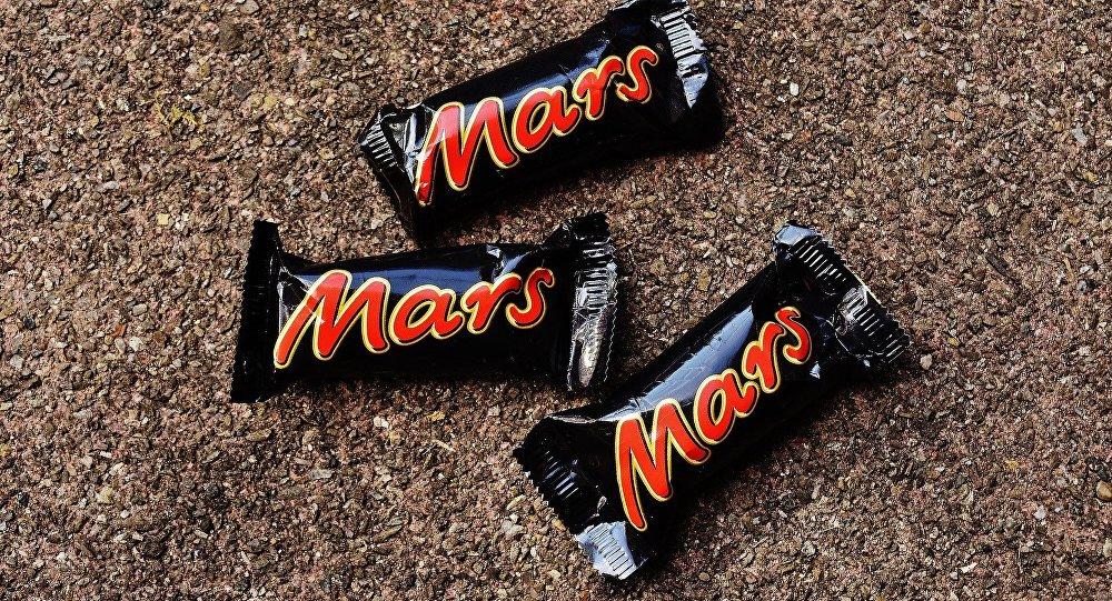 Barra de Mars