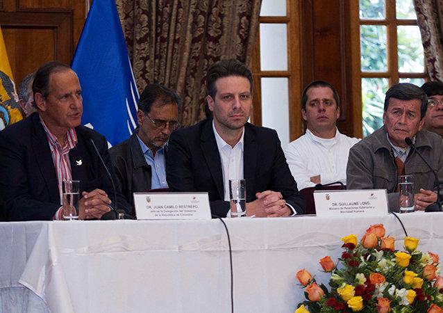 Conversaciones entre el Gobierno de Colombia y el ELN (archivo)