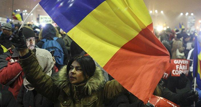 Dimite PM rumano por conflicto con líder de partido gobernante