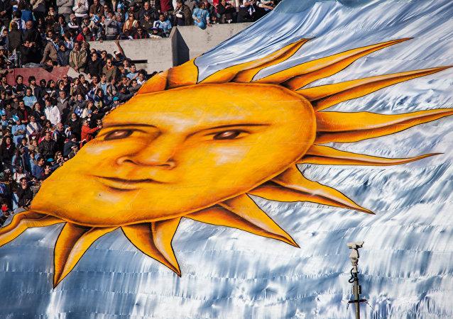 El día del estreno de las banderas gigantes en América Latina (archivo)