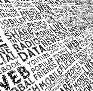 Medios de comunicación (imagen referencial)
