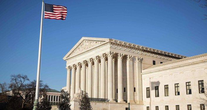 Corte Suprema de Justicia de EEUU