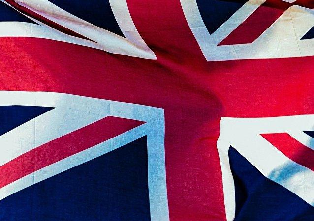 Bandera del Reino Unido (imagen referencial)