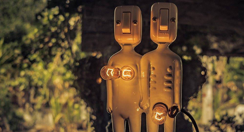 Una pareja (ilustración)
