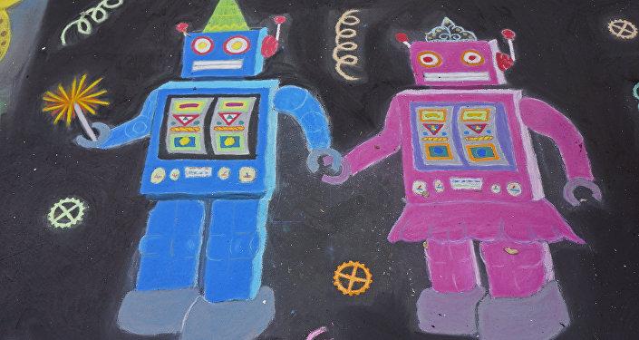 Robots enamorados (imagen referencial)