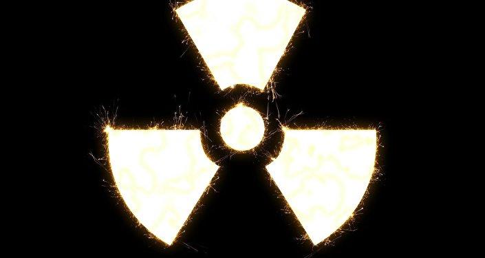 Símbolo de amenaza nuclear