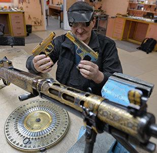Cómo se producen las armas de honor rusas