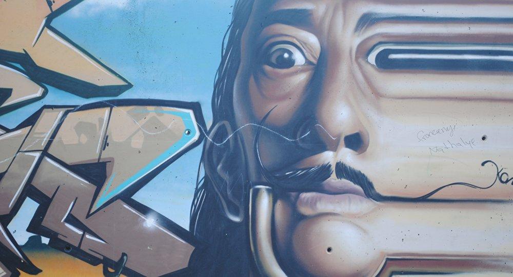 El graffiti de Salvador Dalí