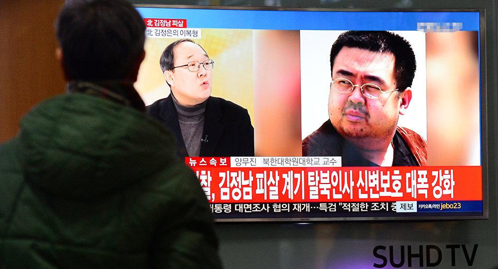 Publican impresionantes fotos de Kim Jong-nam, tomadas inmediatamente después de su envenenamiento