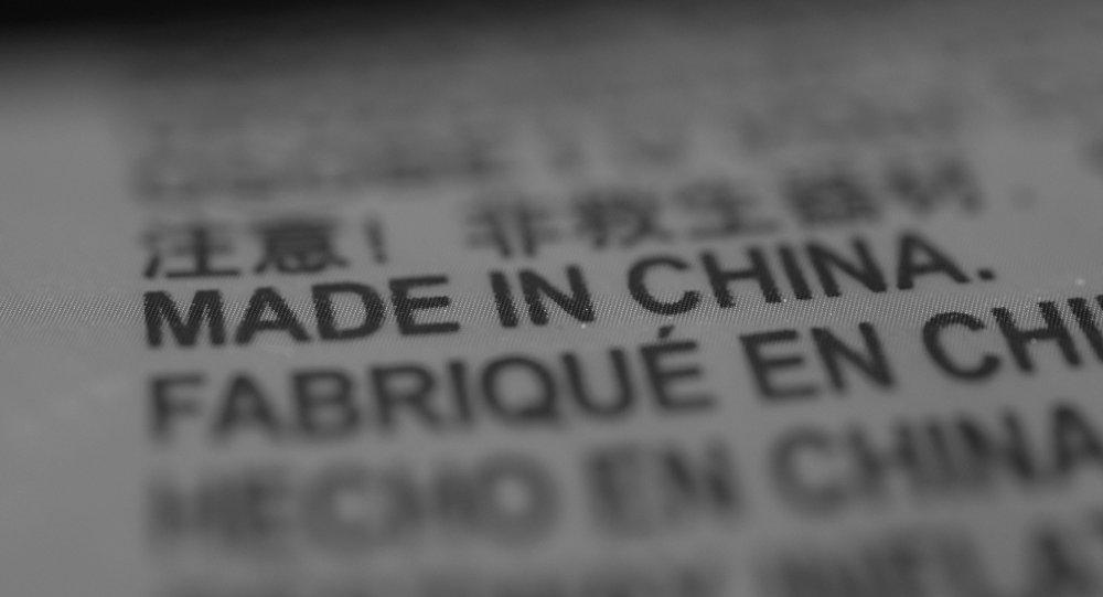 La etiqueta Made in China