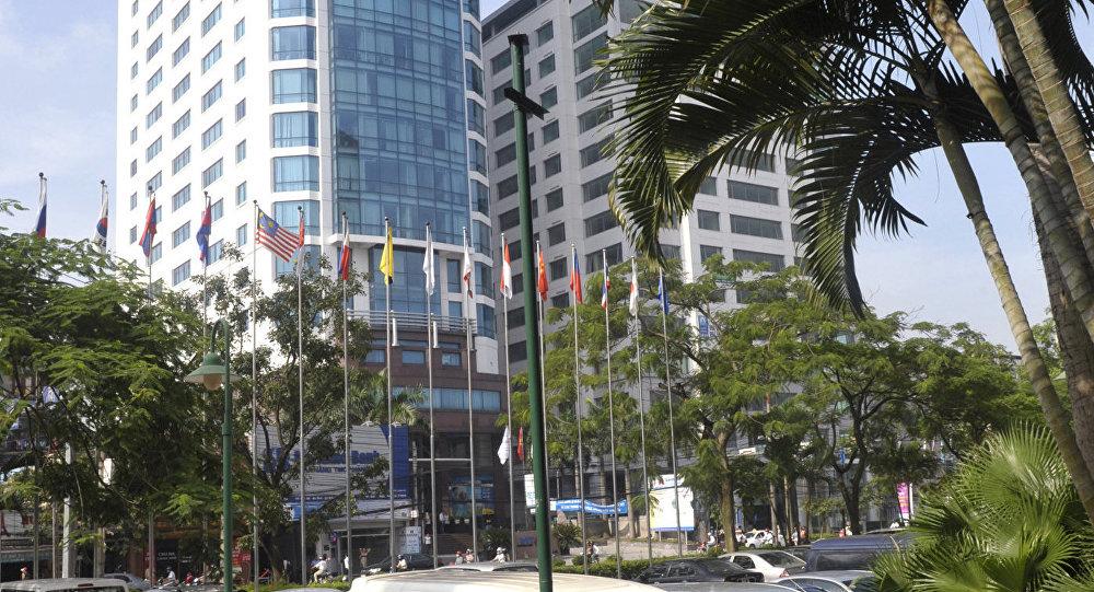 Hanói, capital de Vietnam