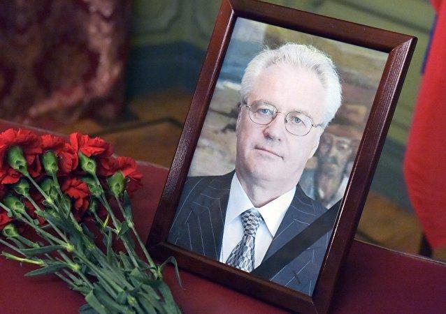 Flores en homenaje a Vitali Churkin