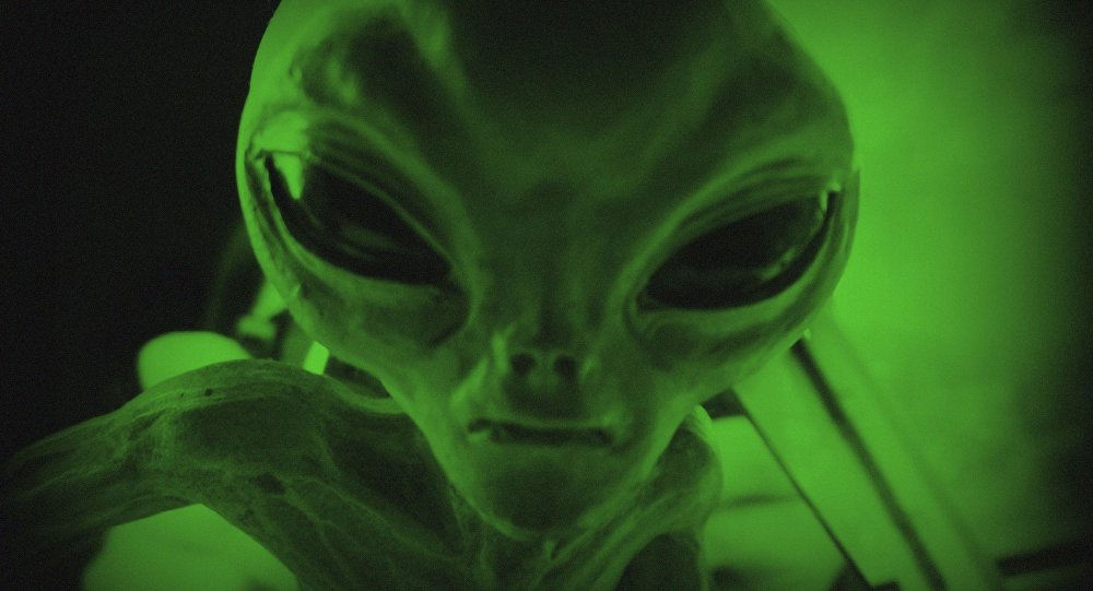 Un alienígena (ilustración)