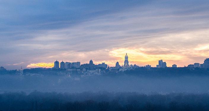 Kiev, la capital de Ucrania