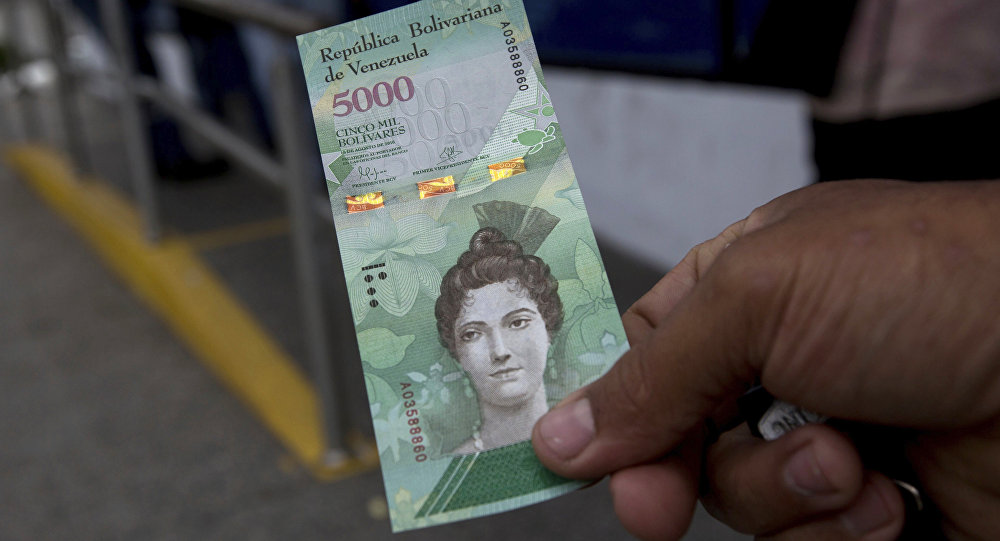 Billete de 5000 bolívares (archivo)