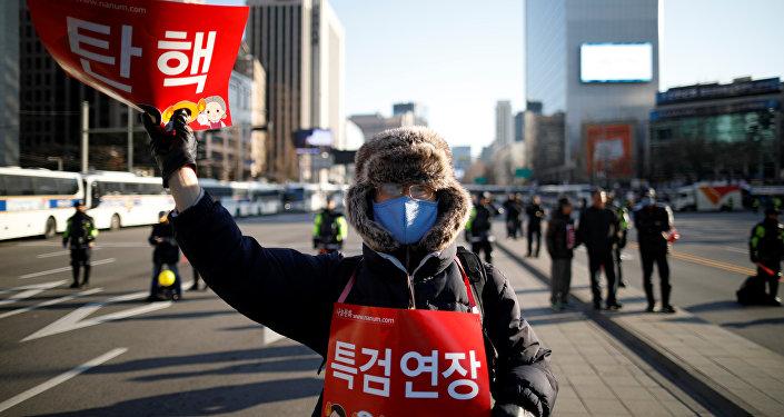 Protesta contra la presidenta de Corea del Sur, Park Geun-hye (archivo)