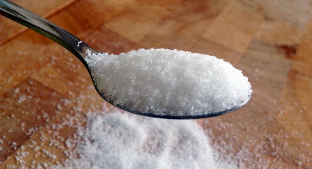 Azúcar (archivo)