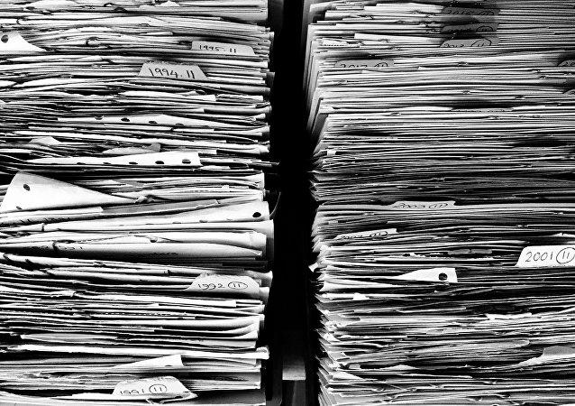 Documentos (imagen referencial)
