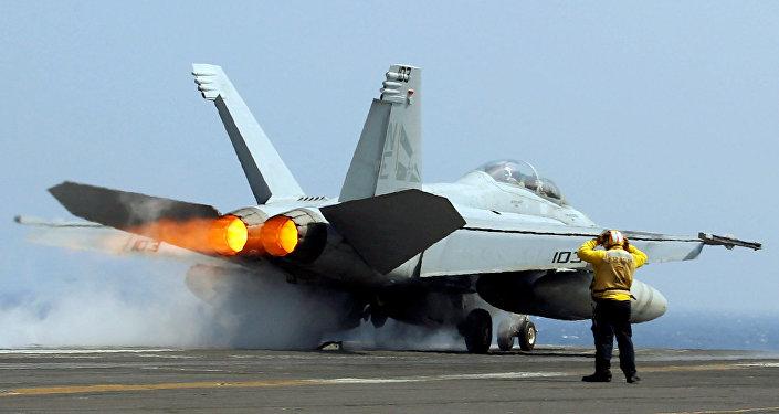 Un ejercicio naval de Japón y EEUU en el mar del Este de China