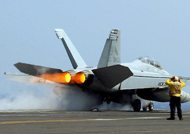 Un ejercicio naval de EEUU (archivo)