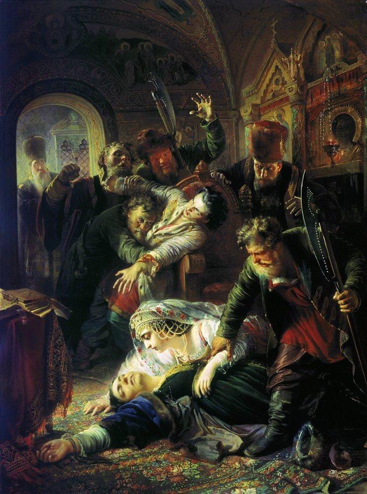 Período Tumultuoso: Los agentes de Dmitri el Impostor asesinan al hijo de Borís Godunov, obra del pintor ruso Konstantín Makovskiy, 1862