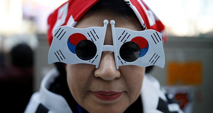 Las gafas en forma de banderas de Corea del Sur