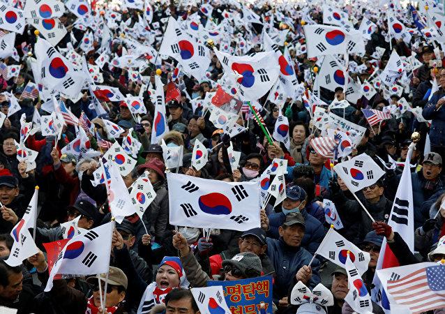 Las banderas de Corea del Sur