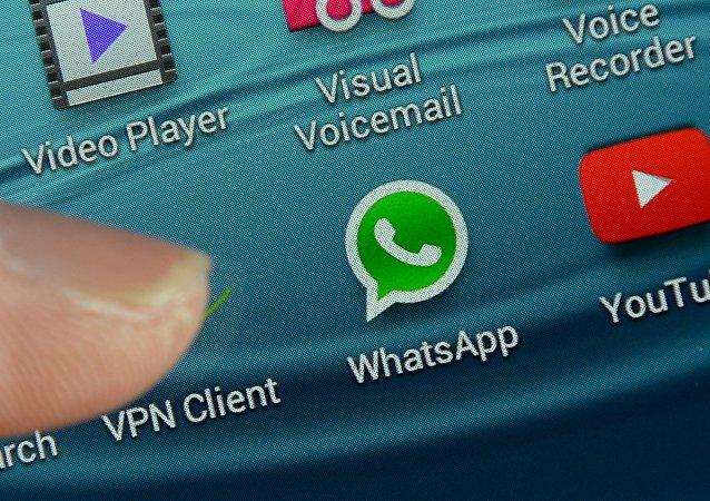 La aplicación de mensajería WhatsApp