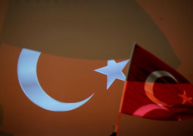 Bandera de Turquía