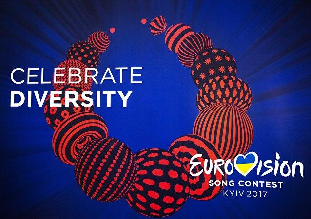 Logo de Eurovisión 2017 en Kiev