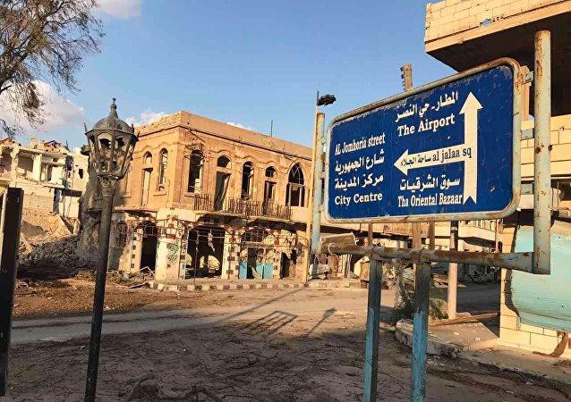 La ciudad siria de Palmira