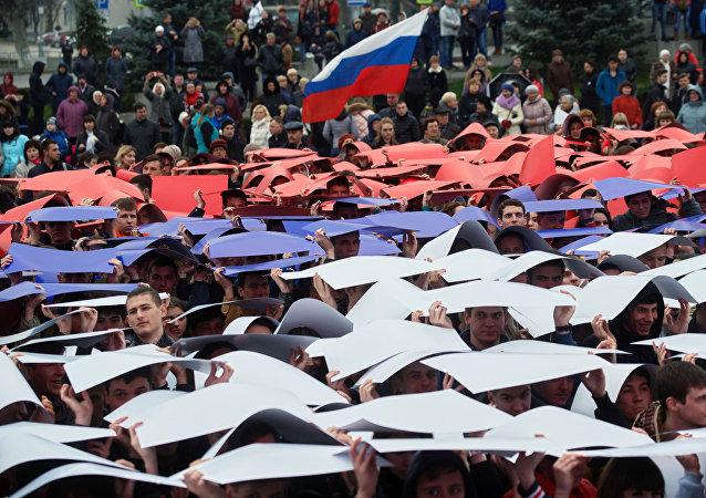 La celebración del tercer aniversario del retorno de Crimea a la Federación de Rusia