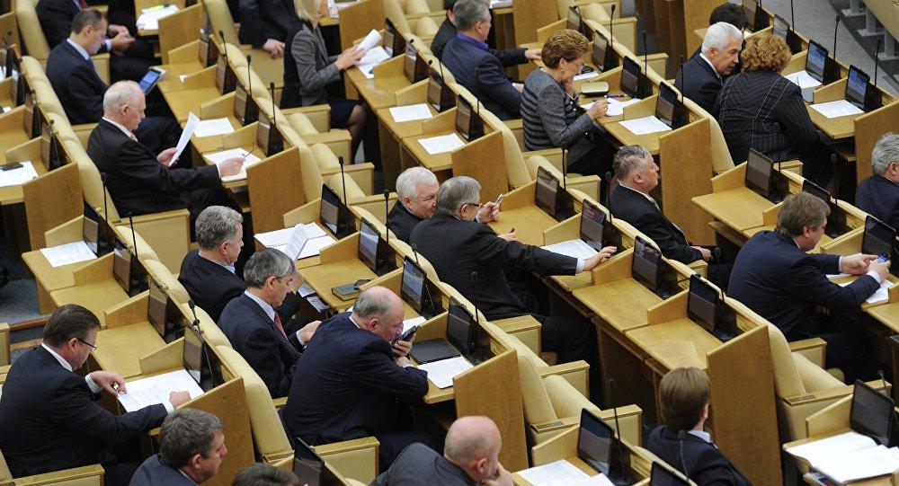 Cámara Baja del Parlamento Ruso