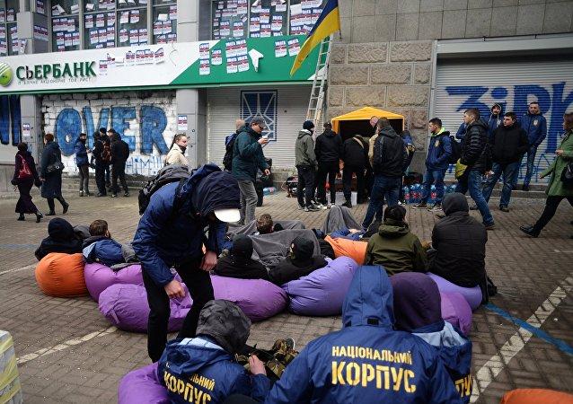 Representantes del partido radical ucraniano Cuerpo Nacional cerca de la oficina central de la filial ucraniana del banco ruso Sberbank