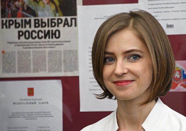 ¡Feliz cumpleaños, Natalia Poklónskaya!