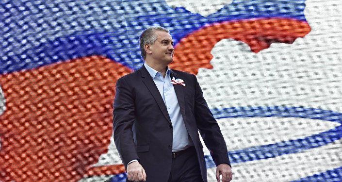 Serguéi Axiónov
